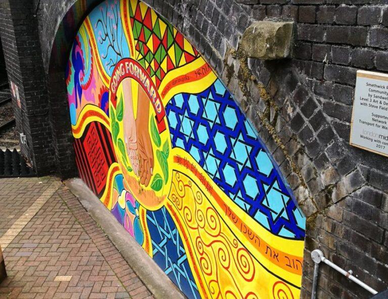 Eliott Brown - Going Forward - Smethwick Rolfe Street Station